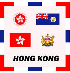 Official ensigns flag and coat of arm of hong kong vector