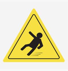 Beware of slippery vector