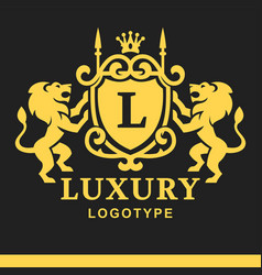 Luxury boutique royal crest high quality vintage vector