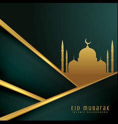 Elegant eid festival greeting card design with vector