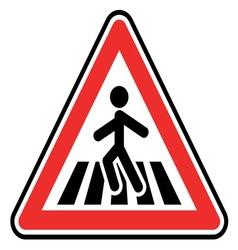 Pedestrian sign1 vector image