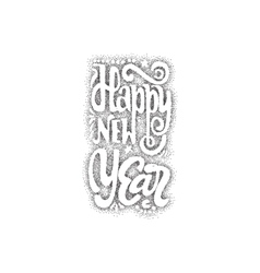 Happy new year 2017 hand-lettering dotwork text vector