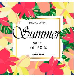 Summer sale concept vector