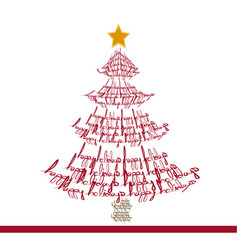 Christmas tree made with words vector