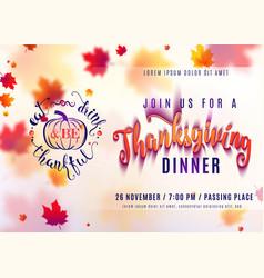 horizontal thanksgiving vector image