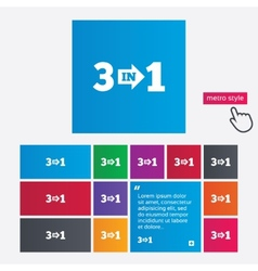 Three in one sign icon 3 in 1 symbol with arrow vector