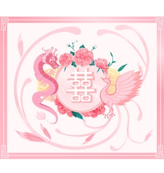 Chinese wedding card with pink dragon and phoenix vector