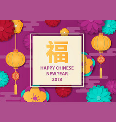 happy chinese new year greeting card on purple vector image vector image