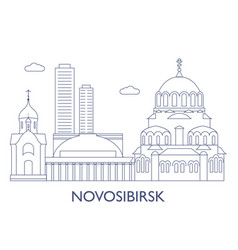 novosibirsk vector image