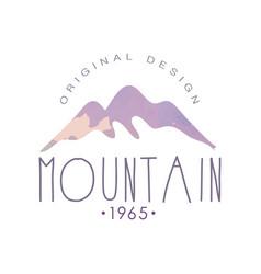 mountain original design estd 1965 logo template vector image vector image