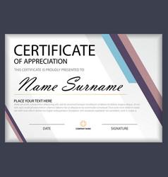purple elegance horizontal certificate template vector image vector image