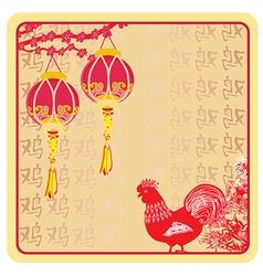 Year of rooster design for chinese new year vector