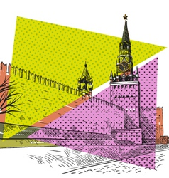 Moscow Red square drawing vector image