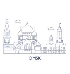 Omsk vector