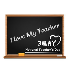 3 may national teachers day i love my teacher vector
