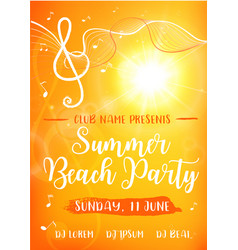 summer beach party card vector image