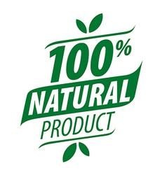 Green logo for a 100 natural food vector