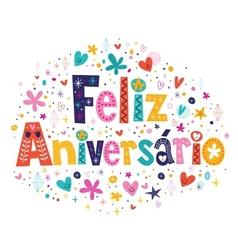 Feliz aniversario portuguese happy birthday card 2 vector