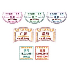 Various passport stamps vector