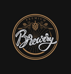Brewery hand drawn lettering phrasehandwritten vector
