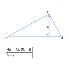 a geometrical problem for vector image