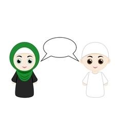 Couple muslim people vector image