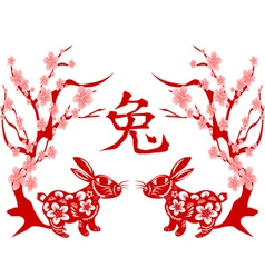Papercut of rabbit lunar year vector