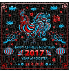 red blue Calligraphy 2017 Happy Chinese new year vector image vector image