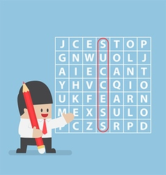 Businessman found success in word search puzzle vector