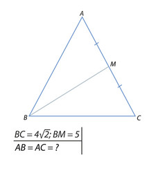 finding the side of an isosceles triangle vector image vector image