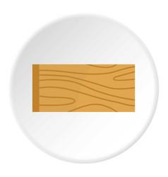 Wooden plank icon circle vector