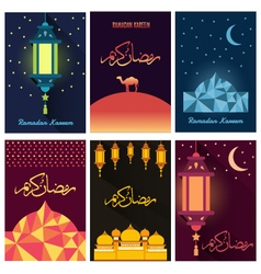 Beautiful ramadan kareem card collection vector image vector image