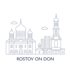 rostov on don vector image vector image