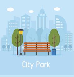 Public city park vector
