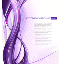 Business elegant abstract background vector image vector image