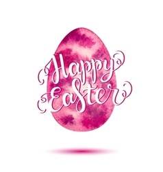 Happy Easter lettering on pink watercolor egg vector image vector image