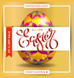 easter egg sale banner background template 17 vector image vector image