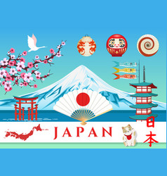 Japan holiday travel landscape vector