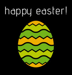Easter greeting colored striped egg vector