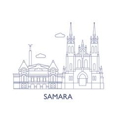Samara vector