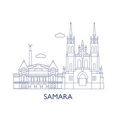 samara vector image