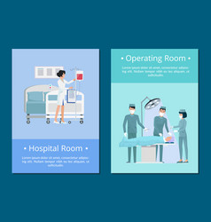 hospital and operating room vector image vector image