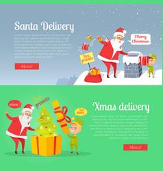 Best presents of santa xmas delivery on postcard vector