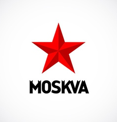 Moscow emblem with red star logo vector image vector image