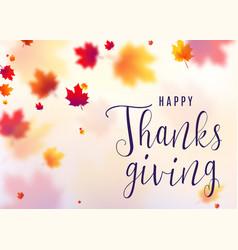 thanksgiving celebration vector image vector image