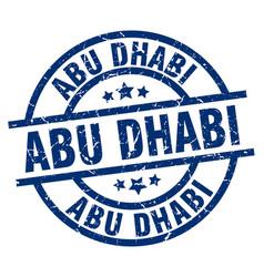 Abu dhabi blue round grunge stamp vector