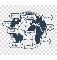 Silhouette of communication hello day vector