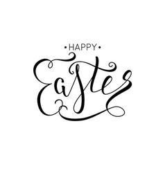 hand drawn elegant modern brush lettering of happy vector image vector image