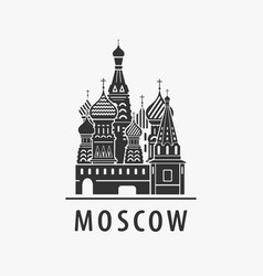 cathedral moscow symbol vector image vector image
