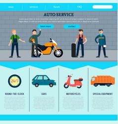 flat auto service web site template vector image vector image